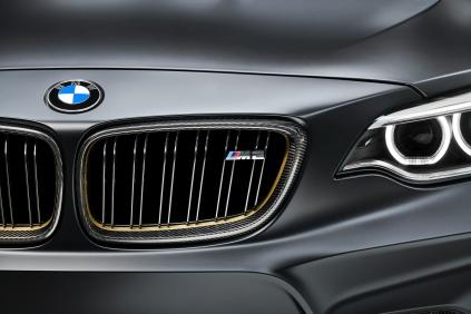 BMW M Performance Parts Concept Car